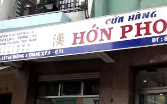 Tọa lạc tại quận 11 có diện tích ko lớn lắm nhưng cửa hàng Hớn Phong có bán những loại vật liệu, phương tiện và khuôn làm bánh đa dạng, nhiều chủng loại để bạn có thể chọn lựa.